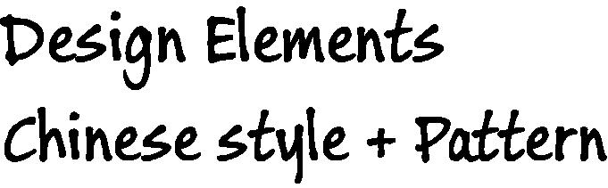設計元素5