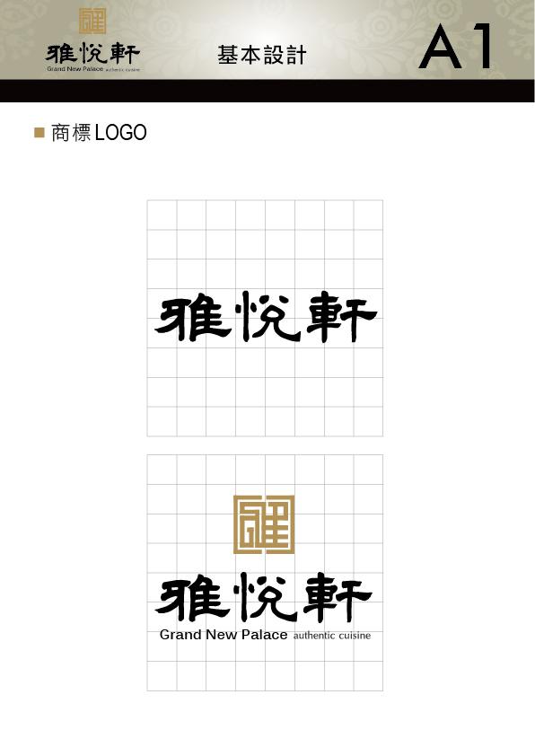 02-LOGO-01