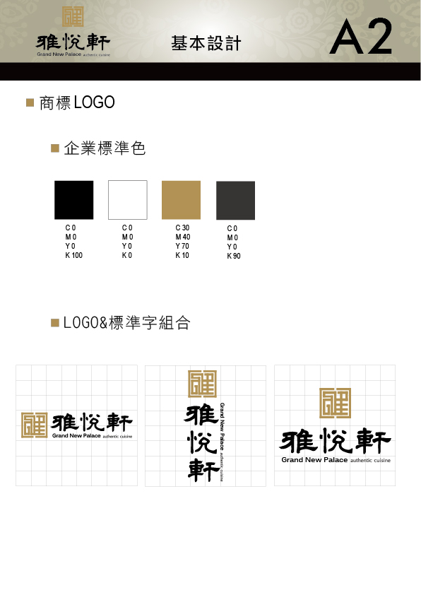 03-LOGO-01