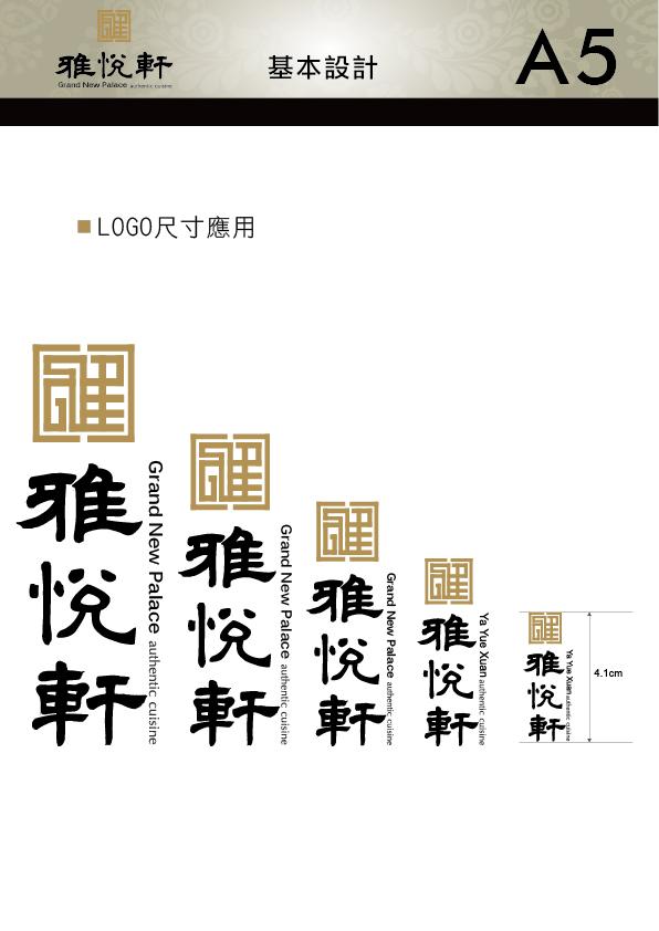 06-LOGO-01