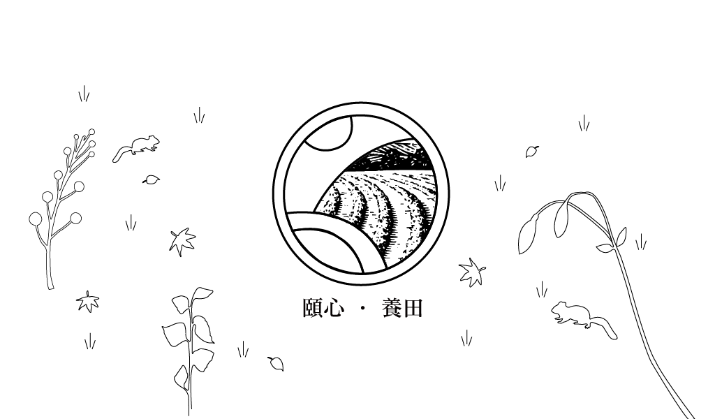 wlogo02-01